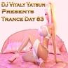 DJ Vitaly Yatsun Trance Day 83 15 12 2018