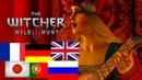 Ведьмак 3 Песня Присциллы на разных языках Multilanguage