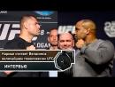 Даниэль Кормье Кейн Веласкес — величайший тяжеловес UFC FightSpace
