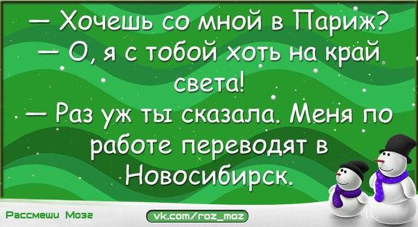 https://pp.vk.me/c7003/v7003391/17b10/L8ZO0MdCrrI.jpg