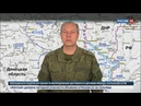 СРОЧНО Украина готовит НАСТУПЛЕНИЕ на Донбасс ЭКСТРЕННОЕ заявление Басурина