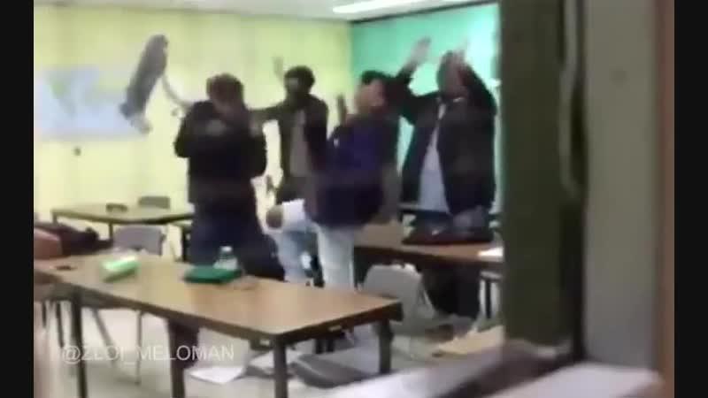 Когда зазвонил телефон на уроке