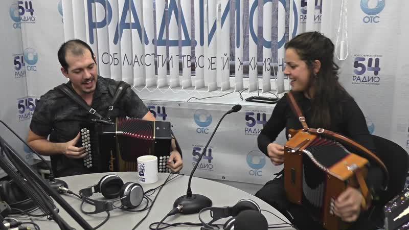 Фрэнсис Хоген и Эрика Вайганд (Каталония Испания)