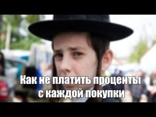 Как выгоднее всего оплачивать заказы на Aliexpress (Лайфхак для казахстанцев)