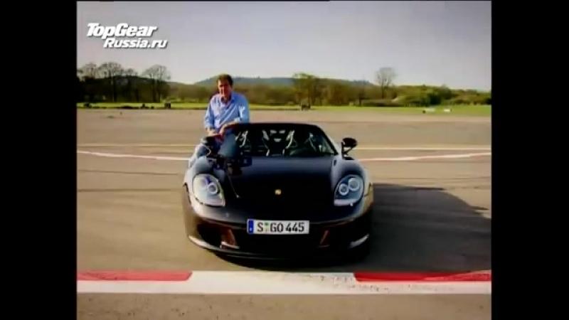 Джереми Кларксон, оценивает Carrera GT