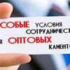 ВсЁ дЛя ПрАзДнИкА PARTY 8-51
