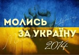 Славянские террористы пытались взорвать путепровод, - Полторак - Цензор.НЕТ 8848