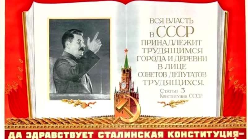 [Dib] Przegląd na Komunistów w Rosji