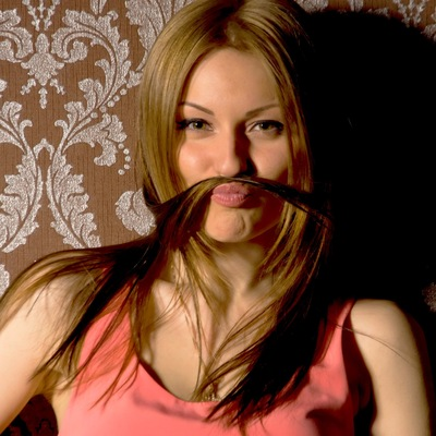 Мария Корень, 31 августа , Харьков, id19801193