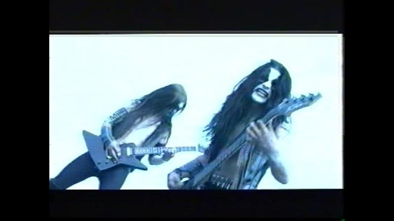 Immortal - Blashyrkh