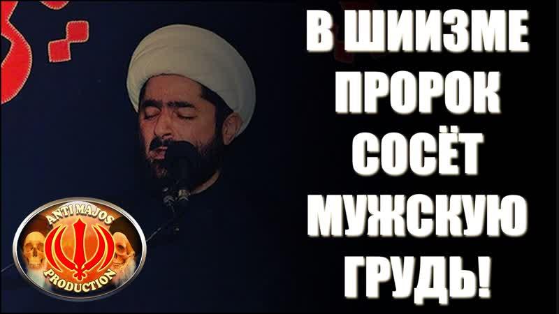 Рами Иса устроил показательную порку шиита Мухаммада Закария!