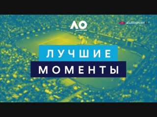 М.Шарапова-К.Возняцки 2-1.