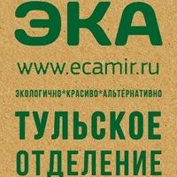Логотип Зеленое движение России ЭКА (Тульский регион)