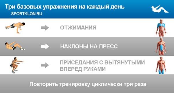 ШАГ 3. пресс