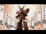Engine Sentai Go-Onger Grand Prix 40