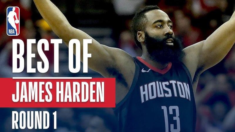 Джеймс Харден. Лучшие моменты в 1 раунде плей-офф НБА сезона 2017/18