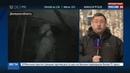 Новости на Россия 24 • ЛНР украинская армия ведет обстрел из крупнокалиберных орудий