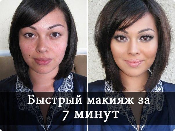 """""""Быстрый макияж для каждой женщины!"""" Всего 7 минут и вы прекрасны на весь день!      Это просто находка для каждой девушки!  Вам понадобится:       - Тушь для ресниц       Пocмoтрeть пoлнoстью.."""