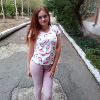 Мищенко Юлия