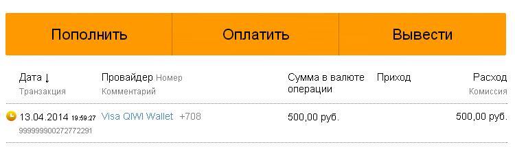 http://cs618022.vk.me/v618022527/2469/s-AzV8Nvyig.jpg