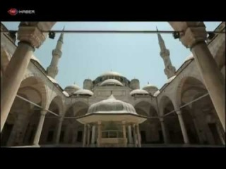 Dua Dua Ramazan - Şehzadebaşı Camii