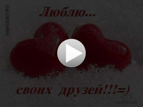 Мария Лазарева | Донецк