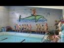 Церемония награждения плавцов