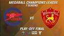 MCL 7. Play-Off. FINAL. Gunners vs Winterfell (1 матч)
