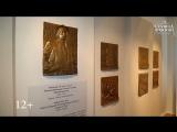 НГХМ принял в дар барельефы скульптора Сергея Молькова «Нижний Новгород в начале ХХ века. Образы времени»