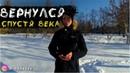 Я СНОВА ТУТ, ПРИВЕТ) | makezz