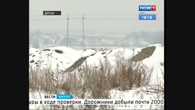 Дорожная служба Иркутской области незаконно добывала гравий в Баяндаевском районе