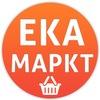 Интернет-магазин ЕкаМаркт