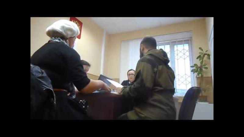 Гражданине СССР в суде РФ г. Кунгуре Пермской области часть 1