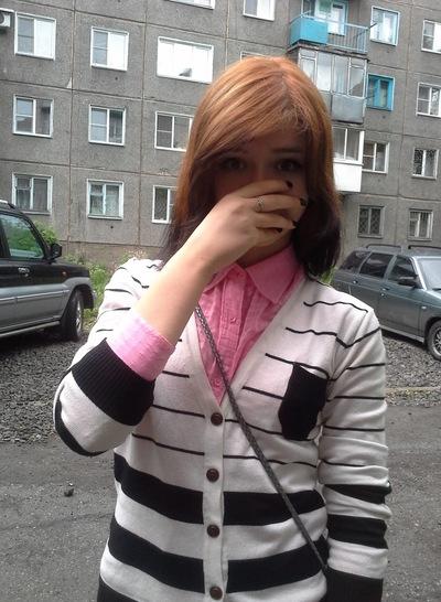 Лина Левина, 7 сентября , Новокузнецк, id195878853