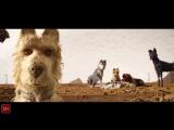 Остров собак | Isle of Dogs