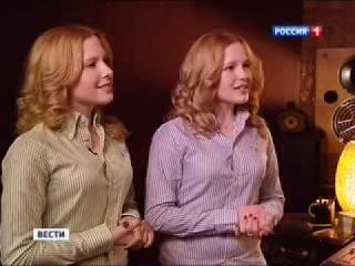 новости шоу бизнеса в россии сегодня 2015 год