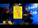 Minor Swing Didier Lockwood Sylvain Luc Tom Ibarra Lionel Suarez Lemmy Constantine