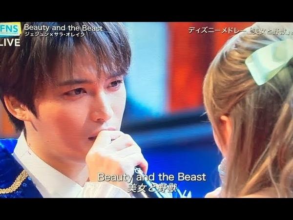 20180725 Kim Jaejoong - Beauty the Beast 김재중 ジェジュン jaejoong