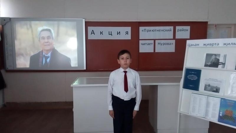 Вторая мать,Зинченко Виталий  5 класс,ПМГ