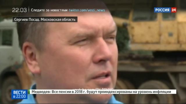Новости на Россия 24 • В Сергиевом Посаде возмущены сексуальным памятником с выпускницей 1941 года