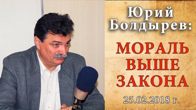 Встреча Ю. Болдырева с Экономическим клубом С. Г. Кара-Мурзы