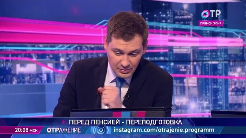 Александр Ветерков, генеральный директор Rabota.ru, в эфире ОТР