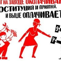 Юля Иванова, 23 декабря 1984, Днепропетровск, id227115300