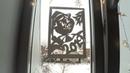 Символ Нового года из бумаги Трафареты на окна к Новому году Paper Crafts