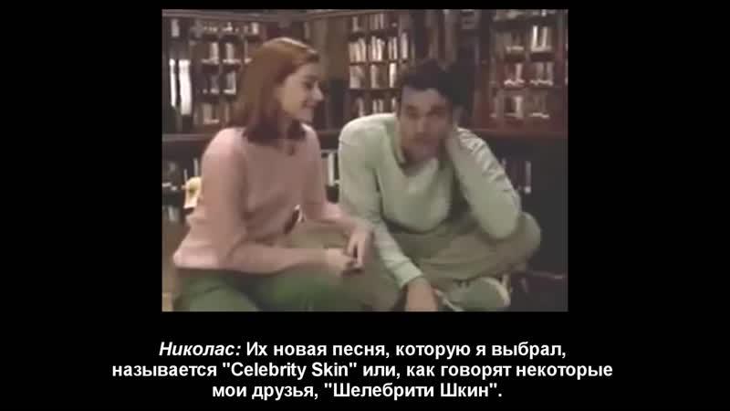 Актёры Баффи-... представляют музыкальный чарт «Видео, которые не лажают» (ч.2/3) (РУС. СУБТИТРЫ)