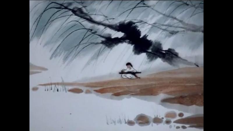 Впечатления от гор и вод / Чувство гор и воды (1988) Тэ Вэй 特 偉 (мультфильм)