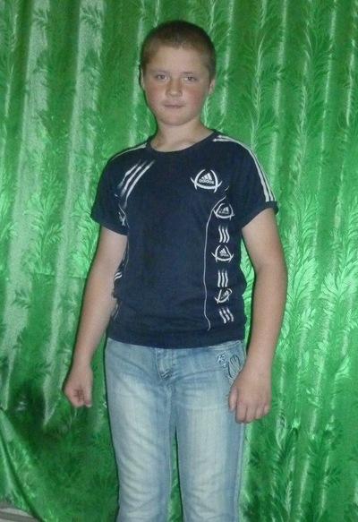 Женя Гавриш, 17 июня 1999, Кировоград, id183615543