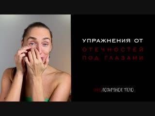 ФЕЙС-ЙОГА - приглашение на бесплатный вебинар
