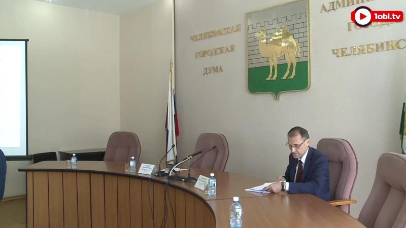 Аппаратное совещание главы Челябинска