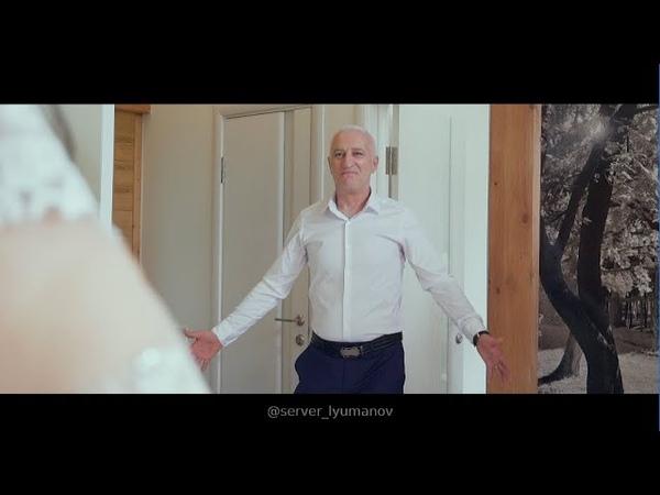 Реакция отцов, в день свадьбы дочерей INSTAGRAM VIDEO @server_Lyumanonov